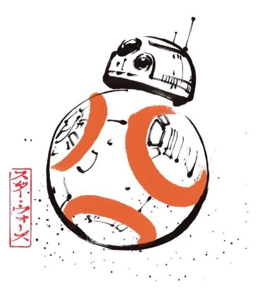 Painted BB8 Póló - Ha Star Wars rajongó ezeket a pólókat tuti imádni fogod!